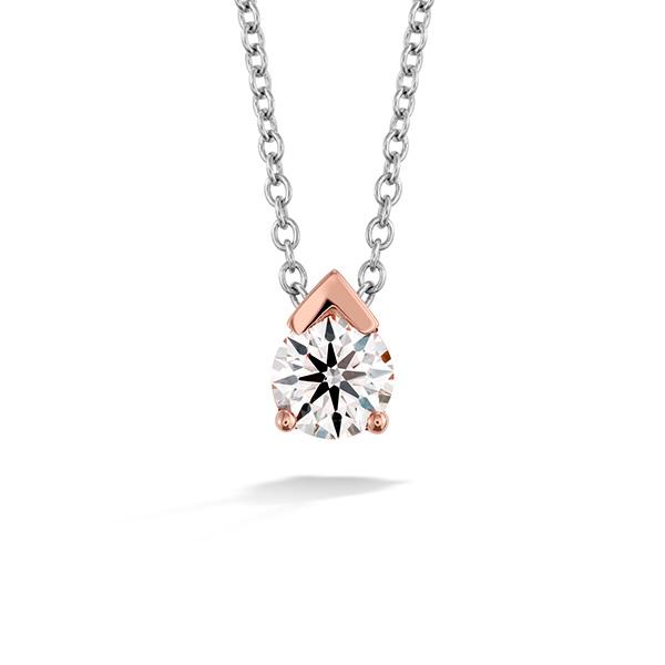 Aerial Single Diamond Pendant